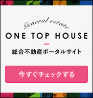 one top house